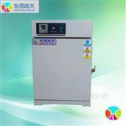 智能不锈钢高温烤箱天津电热鼓风干燥机