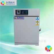 ST-234RM1芯片耐高温试验箱电热鼓风干燥试验仪