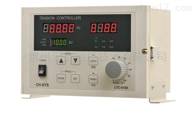 LTC-618X张力控制器