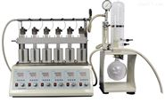 6位个性化学合成反应仪