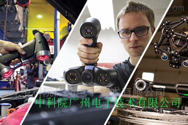 中科院广州电子技术有限公司