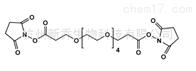 NHS-PEG4-NHSBis-PEG5-NHS ester 756526-03-1单分散短链
