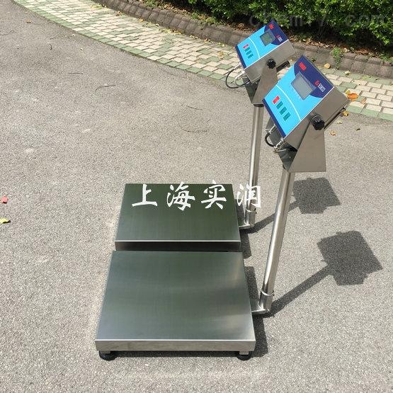 电子防爆台称,上海本安型防暴秤生产厂家