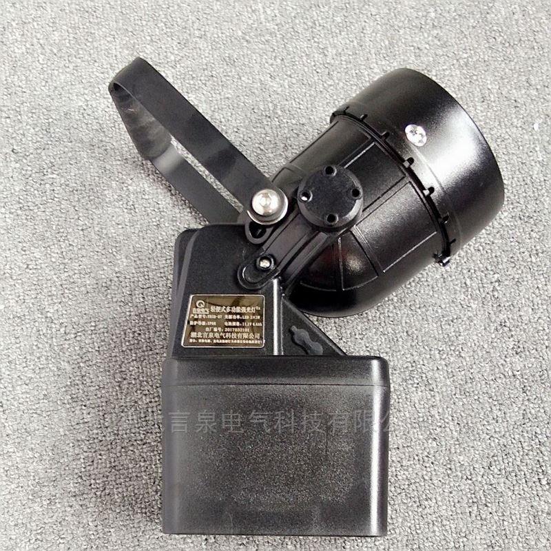 湖北言泉直销TYF801磁吸手提装卸灯