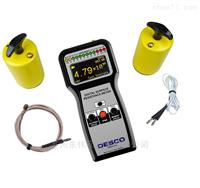 DESCO重锤式静电电阻测试套件