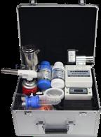 SEM800-EC便携式大肠杆菌检测仪