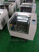 南京恒温摇床NS-1112B培养振荡器