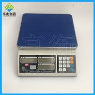 JSC-TAC计数桌秤