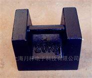 铸铁砝码 M1等级锁形20kg砝码