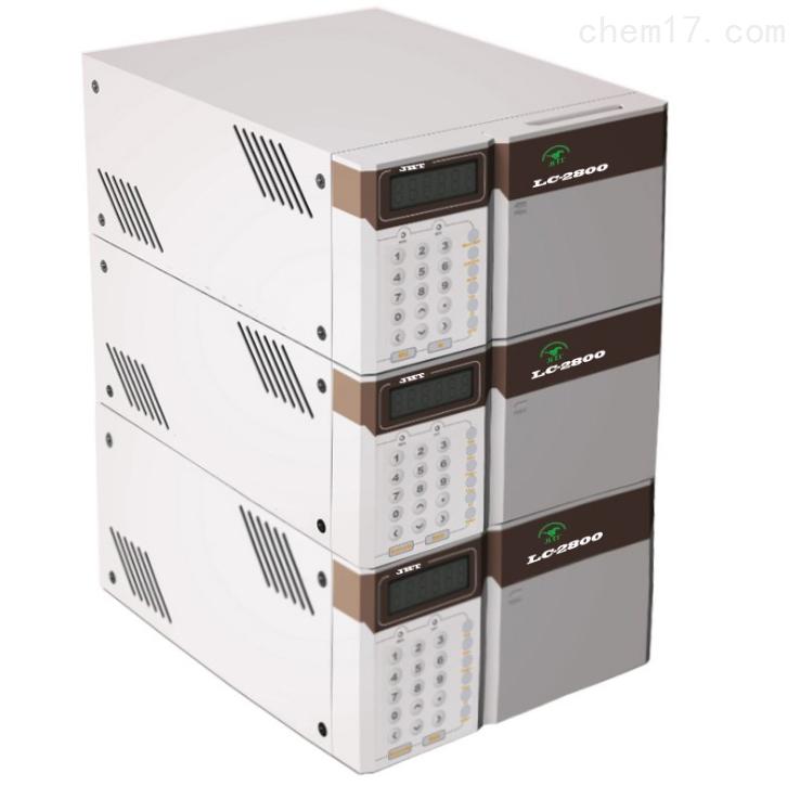 LC-2800 高效液相色譜儀RoHS2.0測試儀物質分析儀