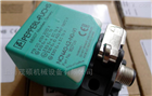 倍加福P+F传感器NBB4-12GM50-EV2-V1现货