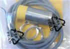成都TURCK电感式传感器