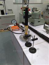 供应K-30型平板载荷测试仪价格/参数/用途