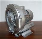2QB420-SHA31台湾2QB抽真空气泵