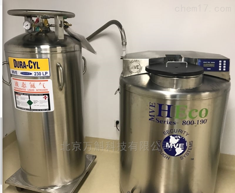 MVE HEco 1800高效气相样本液氮罐 小型