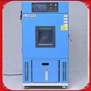 SMC-100PF可程式恒温恒湿实验仪现货销售