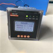 AIM-T300工业绝缘监测装置