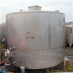低价出售二手1000升不锈钢搅拌罐 加工定做