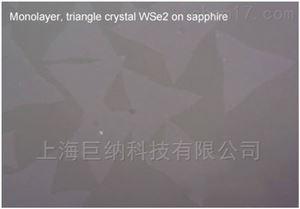 (巨纳)三角形单层二硒化钨-衬底可选