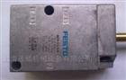 德国FESTO费斯托电磁阀MHE4-MIH-3/2G-1-4-K