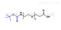小分子PEGt-Boc-N-amido-PEG5-acid1347750-78-0