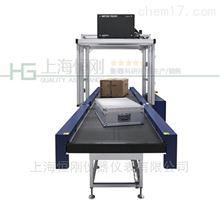 货品自动扫码称重机 动态扫描输送机