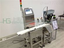 称重贴标一体机 称重打印贴标的一体式机器