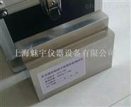 反光膜防粘紙可剝離性能測試儀操作步驟