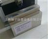 STT-106反光膜防粘纸可剥离性能测试仪