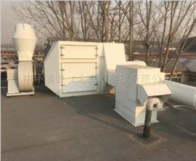 ZHFQ-1800实验室综合废气处理系统