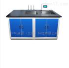 生产实验室综合实验台(洗瓶、制水、超声
