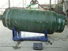 化工厂氯氨钢瓶秤,防爆液化气钢瓶称