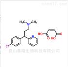 扑尔敏过敏原料药|113-92-8|优质在售
