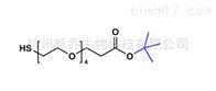 小分子PEGThiol-PEG4-t-butyl ester  564476-33-1