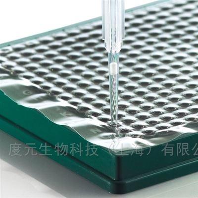 4TI-05804titude进口透明膜适合QPCR