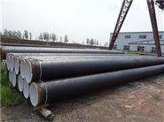 重型环氧煤沥青防腐直缝钢管价格