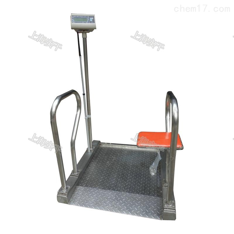 血透室用碳钢轮椅秤100-500kg