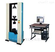 刨花板静曲强度试验机(胶合强度检测)