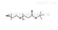 单分散小分子Hydroxy-PEG-4-t-butyl ester 518044-32-1