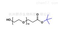 小分子PEGHydroxy-PEG10-t-butyl ester 778596-26-2
