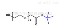 羟基PEG2叔丁酯Hydroxy-PEG2-CH2CO2t-Bu      149299-82-1