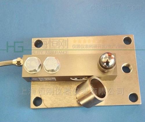 罐式/环式秤重传感器,5吨压式称重模块