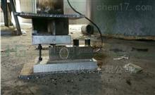 杭州油料罐防爆称重模块 高压反应锅模块