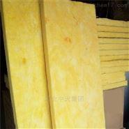 10公分国标憎水岩棉复合板绿色环保经销