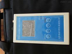 STEH-100氧化還原電位測定儀