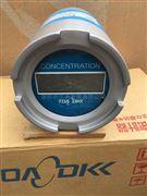 在线pH分析仪变送器PCP-20TE-0玻璃电极