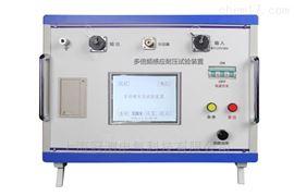 GCDBF-10KVA多倍频电源试验装置