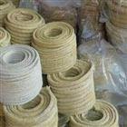 直銷 高壓黃油棉紗盤根 牛油盤根 可定制