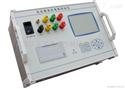 JY-3302A三通道变压器直流电阻测试仪