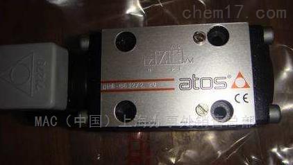 意大利ATOS电磁阀DHO-0631/2-X 24DC现货